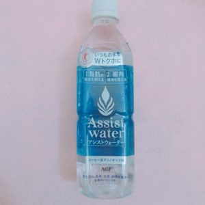 assitwater