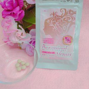 botanicalvenus