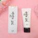 シロモチクリーム 韓国で大人気の美白クリーム!