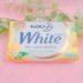 花王石鹸ホワイト クリームみたいな石けん リフレッシュ・シトラスの香り